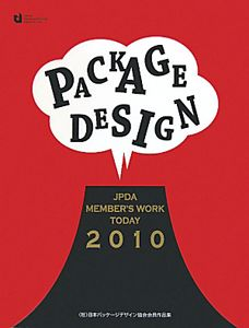 PACKAGE DESIGN 2010