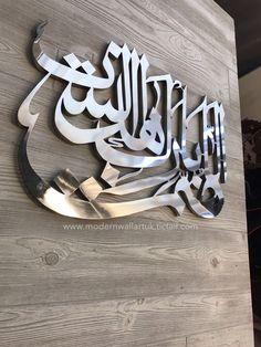 'Allah Bless This Home' Wall Art Stainless Steel - Decoration Fireplace Garden art ideas Home accessories Wall Art Uk, Modern Wall Art, Home Decor Wall Art, Home Art, Art Decor, Arabic Calligraphy Art, Arabic Art, Learn Calligraphy, Calligraphy Alphabet