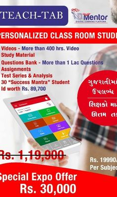 """Exciting #Opportunity for #Teachers / #Tutors to get a FREE 10inch Tablet along with #StudyMaterials, #Video lectures, Question #Banks, #Test & #Assessment, 30 best #selling """"Success Mantra"""" Course IDs for #students and many more at #attractive #Price, offer is for limited time only Call us today on +91-720 304 0866"""