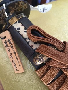 Japanese Sword, Samurai Swords, Knives And Swords, Katana, Sword Art, Weapons, Arms, China, History