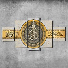 Great islamic Wall art framed ideal for Oriental home decor with an ar – LamassetArt Canvas Wood Frame, Hanging Canvas, Hanging Wall Art, Framed Wall Art, Canvas Wall Art, Wall Art Prints, Framed Canvas, Arabic Calligraphy Art, Calligraphy Letters