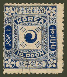 Taegeukgi, blue, black, 1895 07 22, 1895년 07월 22일, 4, postage 우표