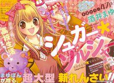 Read Manga Online