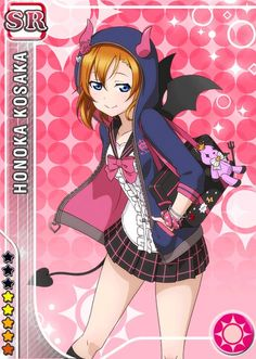 Love Live School Idol Festival --- Honoka Kousaka