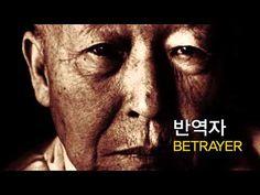 [백년전쟁 Part 1] 두 얼굴의 이승만- 권해효 나레이션(풀버전) - YouTube