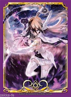Preorder Monster Collection 60 Card Sleeves Astaroth Anime MTG Weiss Schwarz | eBay