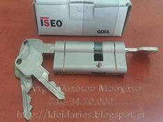 Κλειδαριές Ασφαλείας - Επισκευές Ρολών     210-94.20.000: Κύλινδρος ασφαλείας ISEO GERA F9