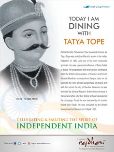 Ramachandra Pandurang Tope also known as Tatya Tope was an Indian Maratha leader in the Indian Rebellion of 1857. He was executed by the British Government at Shivpuri on 18th April 1859.
