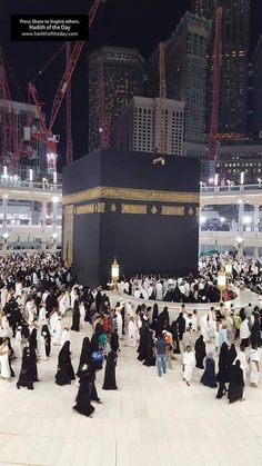 🍃...... Mecca Masjid, Masjid Al Haram, Cr7 Juventus, Hadith Of The Day, Mekkah, All About Islam, Islamic Pictures, Dream Big, Beautiful Places