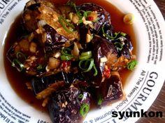 究極の茄子料理。揚げ茄子の香味ダレ。   山本ゆりオフィシャルブログ「含み笑いのカフェごはん『syunkon』」Powered by Ameba Kung Pao Chicken, Side Dishes, Beef, Meals, Cooking, Ethnic Recipes, Food, Meat, Kitchen