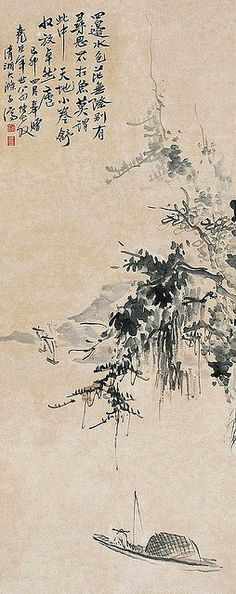 清 - 石濤 - 山水 Painted by the Qing Dynasty artist Shi Tao 石濤. View paintings…