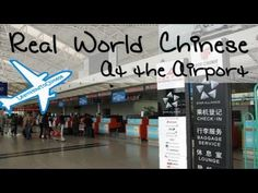 ▶ At The Airport - Real World Chinese #1 - YouTube