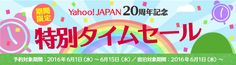 Yahoo! JAPAN 20周年記念特別タイムセール - Yahoo!トラベル
