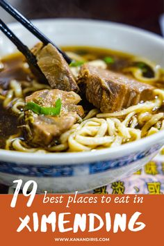 We lived in Taipei for two months and came back to Ximending five times. Taipei Food, Food Map, Tourist Trap, Best Places To Eat, Taiwan, Iris, The Good Place, Ethnic Recipes, Check