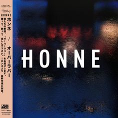 Loves The Jobs You Hate by HONNE | Free Listening on SoundCloud