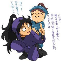 Ninja, Comics, Anime, Cook, Recipes, Recipies, Ninjas, Cartoon Movies, Cartoons