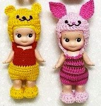 Pooh and Piglet costume for Sonny Angel