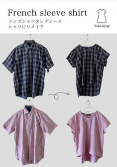 Most up-to-date Photos Sewing clothes remake Tips 22 Ideas For Sewing Clothes Remake Shirts Remake Clothes, Sewing Clothes, Sewing Shirts, Men Clothes, Diy Clothes Refashion, Diy Clothing, Men's Shirt Refashion, Umgestaltete Shirts, Diy Summer Clothes