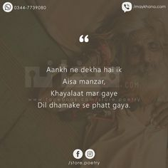 My Emotions, In My Feelings, Relationship Goals Text, Comfort Quotes, Sufi Poetry, Reality Quotes, Hindi Quotes, Deep Thoughts, Motivational Quotes