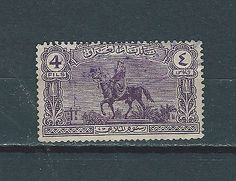 Middle East Iraq Irak King Faisal I on horse - charity stamp - see scans