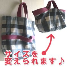 How to make ♪ general store capacity bags that can be resized Pouch Bag, Backpack Bags, Tote Bag, Diy Bags Purses, Diy Handbag, Diy And Crafts Sewing, Craft Bags, Linen Bag, Patchwork Bags