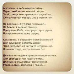 и все не понимаю за что тебя люблю - чьи стихи: 13 тыс изображений найдено в Яндекс.Картинках