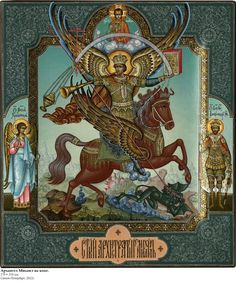 Russian Icons, Russian Art, Religious Images, Religious Art, Early Christian, Christian Faith, Gabriel, Faith Of Our Fathers, Saint George And The Dragon
