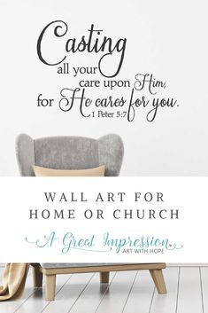 1 Peter Casting all your care upon Him for He cares for you. Wall Decal by A Great Impression. Comes in multiple sizes and an array of color options to choose from.