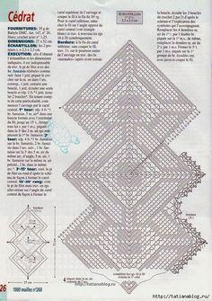 How to Crochet Gingham Crochet Table Topper, Crochet Table Runner Pattern, Crochet Doily Diagram, Crochet Doily Patterns, Crochet Chart, Filet Crochet, Irish Crochet, Crochet Designs, Crochet Doilies