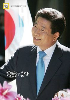 Korean, History, Suits, Historia, Korean Language, Suit, Costumes