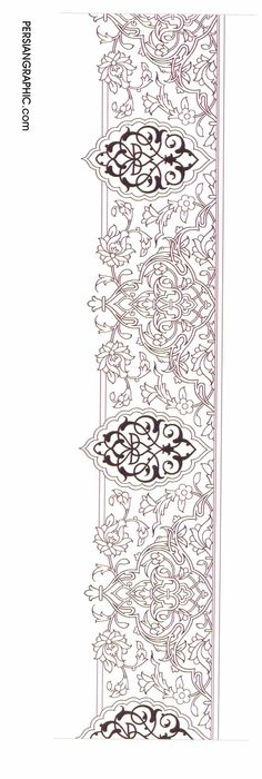 Persian motif Might make a great embroidery Arabesque, Pattern Art, Pattern Design, Stencils, Persian Pattern, Desenho Tattoo, Wow Art, Colouring Pages, Pyrography