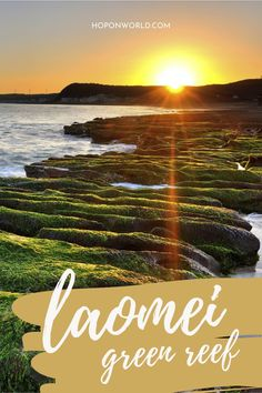 Laomei Green Reef is a beautiful reef on the outskirts of Taipei offering incredible views and an annual phenominan that you can only see during spring in Taiwan. Here's when to visit Laomei Reef, how to get there and what to do! #laomeireef #placestovisitintaiwan #taipeibeaches #naturallandmarkstaiwan Travel Guides, Travel Tips, Taiwan Travel, Easy Day, North Coast, Taipei, Natural Wonders, Day Trips, Laos