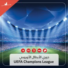 Are you a major enthusiast of one of this team? REAL MADRID V/S TOTTENHAM HOTSPUR  FC BARCELONA V/S OLYMPIACOS FC Then take this opportunity to watch live from the scene Fixed Departure on October 16th, 2017 6 Days from SAR 6785*  #KSA - Call +966 13 8983222 or whatsapp +966 581 770155 #UAE - call +971 800 485 or whatsapp +971 528 455222 #Oman - call +968 246 48333 or whatsapp +968 919 14481 #Qatar - call +974 444 12525 or whatsapp +974 552 85422 #Kuwait - call +965 229 58200 or whatsapp…