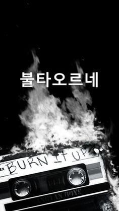 Fire / Bultaoreune