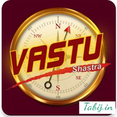 Vastu expert in India provided the complete guidance for making most advantageous use of celestial energy to attain cosmic harmony. Also, give the best Online Vastu tips and solution that have proved to be tremendously beneficial to remove the bad effects from that particular place.