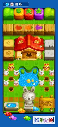 BNB game hunting scenes painted objects rat map yuan ...