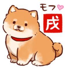 Soft and cute shiba inu – LINE stickers | LINE STORE