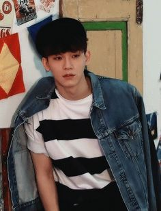 EXO CHEN GIF