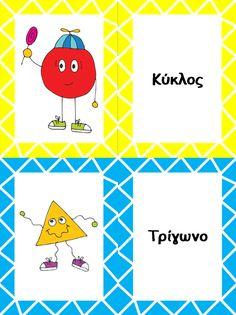 ΣΧΗΜΑΤΑ Vocabulary, Playing Cards, Therapy, Classroom, Shapes, Maths, Homeschooling, Teaching Ideas, September