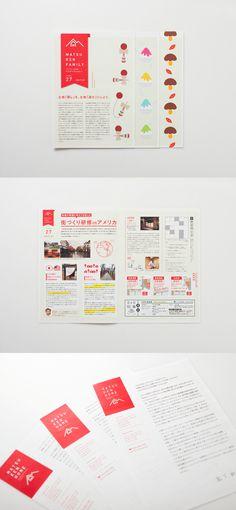 #graphicdesignportfolios #graphic #design #portfolios #flyers Leaflet Layout, Brochure Layout, Page Design, Book Design, Layout Design, Placemat Design, Catalog Design, Publication Design, Information Design