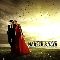 yadech