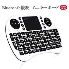 Ewin® ミニキーボード Bluetoothキーボード タッチパッド搭載 小型キーボードマウス 日本語配列92キ... https://www.amazon.co.jp/dp/B00XZQV84I/ref=cm_sw_r_pi_dp_brkKxbEKJ39P2
