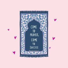 Every deed, whether good or bad that a Muslim undertakes in this life, he or she will have to be answerable for it in the afterlife. Allah Quotes, Muslim Quotes, Arabic Quotes, Islamic Qoutes, Photo Islam, Coran Quotes, Ramadan Decoration, La Ilaha Illallah, Moslem