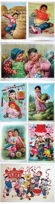 a parte la propaganda i bambini sono deliziosi! Chinese Propaganda Posters, Chinese Posters, Propaganda Art, Old Posters, Baby Posters, Vintage Posters, Vintage China, Vintage Ads, Ephemeral Art