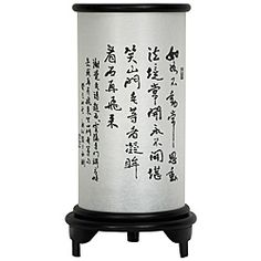 @Overstock - Update your home decor with a handmade cylindrical table lantern. This Japanese Kanji Lantern table lamp is a unique, beautiful Asian style decorative accent, with Japanese characters printed on the washi paper shade.http://www.overstock.com/Worldstock-Fair-Trade/Japanese-style-13-inch-Kanji-Table-Lantern-China/4750007/product.html?CID=214117 $41.39