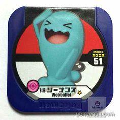 Pokemon 2013 Wobbuffet Torretta Coin #8-39