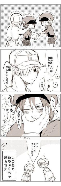 Manga, Sleepy Ash, Tanya The Evil, Kamigami No Asobi, Kimi No Na Wa, Red Blood Cells, Okikagu, Cute Games, Short Comics