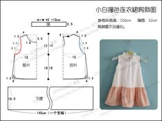 White hit color dress <wbr> attached tailoring Figure <wbr> BB show