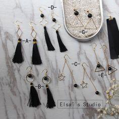 Black series earrings, long geometric tassel earrings, multiple earrings, fashionista's choice