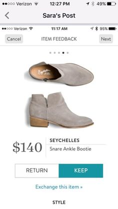 I LOVE LOVE LOVE these booties, but these are a little expensive